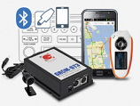 GROM ROVER LANDROVER 99-05 AUX-IN Android iPod Bluetooth Adapter